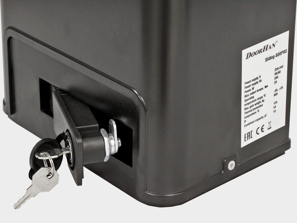 Преимущество Привод SLIDING-800PRO для ворот весом до 800 кг